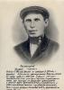 356_Вострокнутов Григорий Семенович ц 7