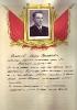 Колмаков Борис Григорьевич ц 11 Mail0237