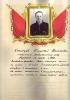 Кузнецов Генадий Васильевич ц 11 Mail0274