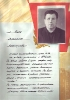 Гусев Александр Аверьянович ц 12 Mail0180