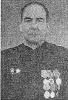 Воинов Фгдор Михайлович ц 8 ТС 70-6