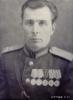 Катаев Н.С.