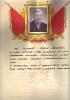 Кортосов Ефим Маисеевич ц 4 Mail0625