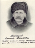 Мартьянов АВ_467