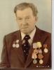 Безгодов Анатолий Васильевич