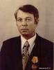 Канаков Виктор Александрович_743