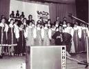 Хор ОГТ на смотре завода 1986 г