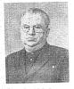Кирьяков ОГТ ТС67-4