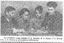 Комальцева ВОХР ТС 70-13