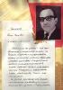 Рыженков Петр Егорович ОГТ Mail0369