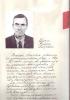 Тяпин Валерий Петрович УКГТ Mail0394