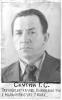 Скутин Гений Сирафимович