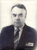 Терещенко Александр Пахомович
