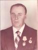 Алфимов Юрий Дмитриевич