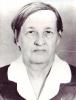 Верганова Нина Николаевна
