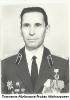Полковник Абубакиров Ягуфар Абубакирович