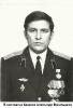 Подполковник Казаков Александр Васильевич