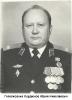 Подполковник Сердюков Юрий Николаевич