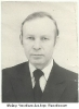 Майор Чапайкин Альберт Михайлович