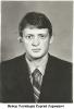 Майор Поливцев Сергей Лариевич
