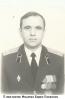 Подполковник Мачалов Борис Павлович
