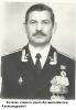 Капитан II ранга Архипов Виктор Александрович