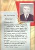Охрименко Николай Семенович огэ  Mail0143