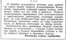 Когунова ОС ТС73-48