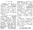 Киргинцев ц 12 ТС71-12