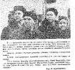 Осипов ЮН Техота ВМ Пытько СЕ ЛевченкоНА  ТС64--52