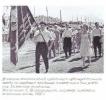 Делегация комсомольской организации  судостроительного завода со знаменем Великопольский С  ТС630705 №27