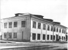 Здание заводоуправления до 1971 г