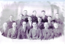 Училище 1936 год