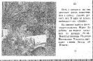 Ульянова детсад 61 ТС69-25