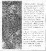 Силкин ц 10 ТС69-25