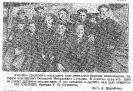 Сутырин бригада ТС65-38