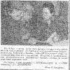 Пячижерцев Агапов В Дружинин Г  ц 10 ТС69-46