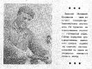 Вязовиков ц 10 Тя70-29