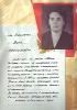 Кузиненко Вера Афонасьевна ц 10 Mail0187