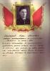 Захаров Олег Иванович ц 10 Mail0202