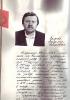 Смирнов Владимир Васильевич ц 10 Mail0412