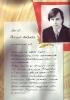 Ососов Василий Андреевич ц 10 Mail0443