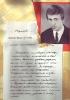 Тумаков Алексей Дмитриевич ц 10 Mail0523