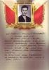 Субботин Анатолий Александрович ц 10 Mail0707