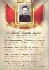 Юферов Александр Павлович ц 10 Mail0746