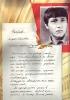 Полуянов Андрей Петрович ц 10   Mail0911