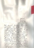 Соколов Валерий Петрович ц 10 Mail0964