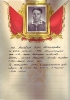 Молодкин Борис Александрович ц 10 Mail1201