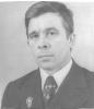 Навалихин Юрий Тимофеевич