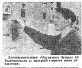 Загиров ЭРА ТС69-27